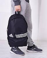 Городской рюкзак мужской, женский, для ноутбука Adidas черный
