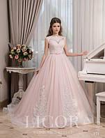 Свадебное платье 971