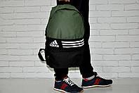 Городской рюкзак мужской, женский, для ноутбука Adidas черный+болотный