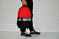 Городской рюкзак мужской, женский, для ноутбука Adidas черный+красный