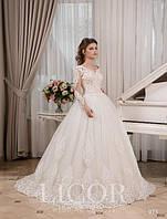 Свадебное платье 973