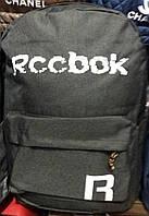 Текстильный рюкзак для парней
