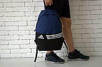 Городской рюкзак мужской, женский, для ноутбука Adidas черный+темно-синий