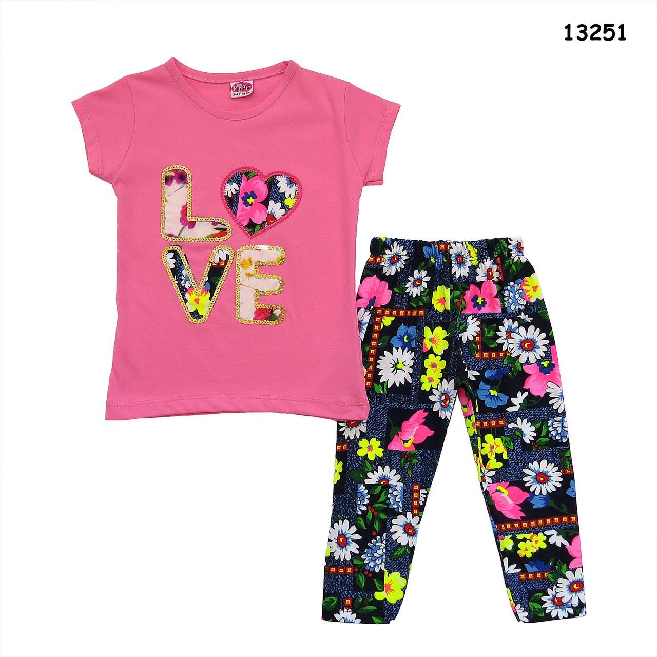 Летний костюм Love для девочки. 86, 98, 110, 122 см, фото 1