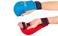 Перчатки для карате (накладки карате) Zel 4007: 2 цвета, L/XL