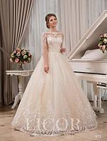 Свадебное платье 975