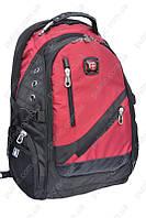 Рюкзак городской Swissgear(WENGER) мод 8815 объем 30 лит+ кодовый замок в подарок