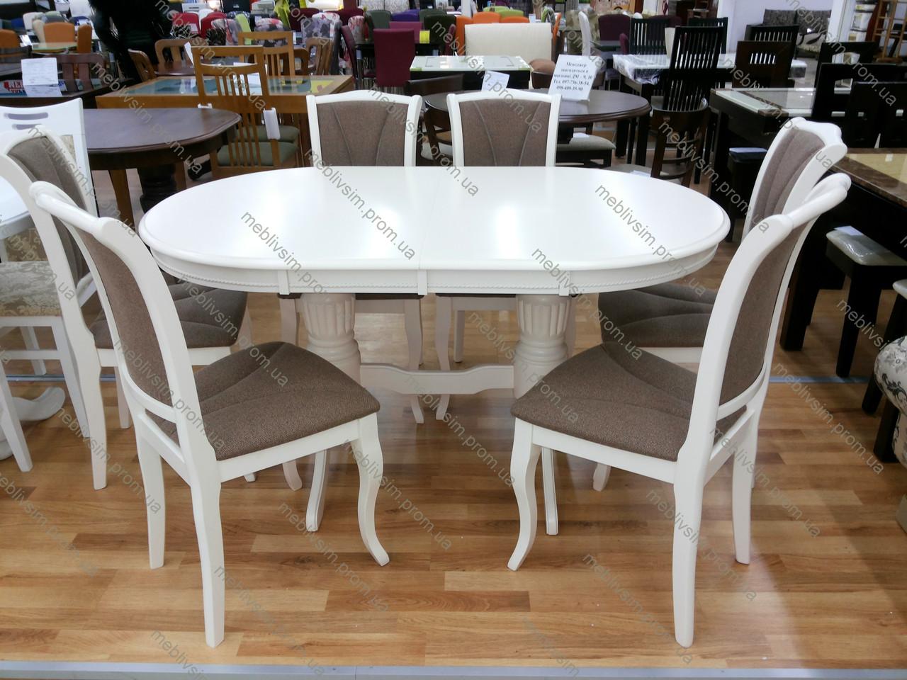Стол обеденный овальный Olivia (Оливия) цвет белый, Малайзия