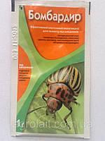 Средства защиты препарат Купить Инсектицид Бомбардир 1г