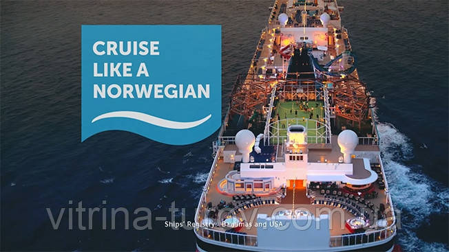 «Все включено» - на Norwegian Cruise Line!