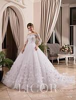 Свадебное платье 978