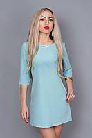 Платье мод. 237-5,размер  46,48 голубое, фото 1