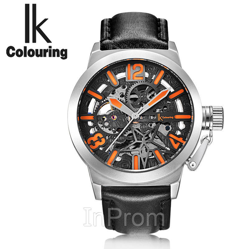 IK Colouring Vintage Military Silver