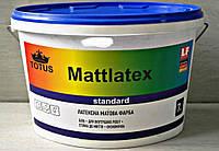 MATTLATEX  14кг. TOTUS 1.4кг