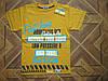Детская футболка для мальчика  116, см   Турция  - пенье