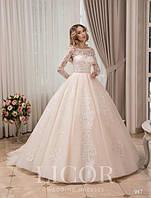 Свадебное платье 987