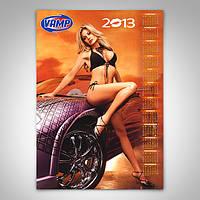 Изготовление  и печать календарей