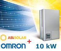 """Солнечная электростанция (инвертор 10 кВт, Omron, 3 фазы), комплект """"Максимум"""""""