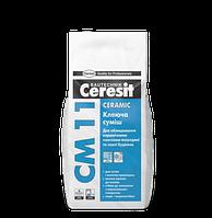 Клей для плитки Ceresit CM 11 Клеящая смесь Ceramic Для облицовки керамической плиткой внутри и снаружи зданий