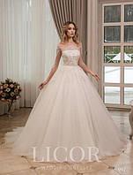 Свадебное платье 992