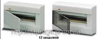 Щит-бокс пластиковый АВВ IP40 EUROPA 12 мод. Наружный, дверка  прозрачная.