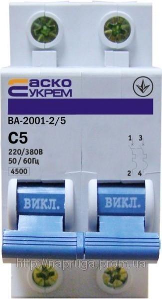 АСКО С 6 А/2p. Автоматический выключатель двухполюсный УКРЕМ ВА-2001,