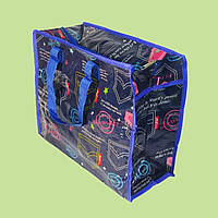 Хозяйственная сумка с лаковым покрытием