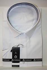 Рубашка белая  с коротким рукавом Fiorenzo