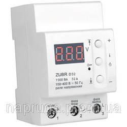 Реле напряжения ZUBR D32t (Автомат напряжения) Защита от скачков напряжения ЗУБР