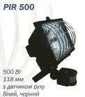 Прожектор  500 Вт с датчиком движения белый/черный