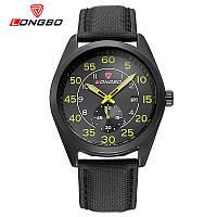 Longbo Style Yellow