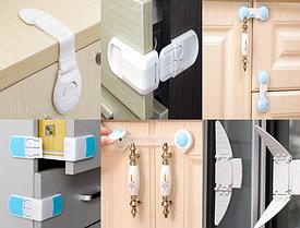 Защита от детей на углы, ящики, шкафы, двери, холодильник, розетки