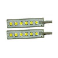 Светильник для промышленных швейных машин светодиодный OBS-812 MD