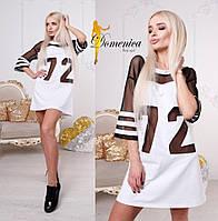 Платье 72, фото 1