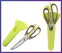 Мощные кухонные ножницы + чехол с магнитом