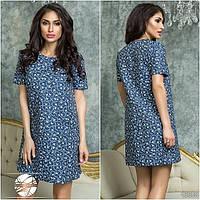 Женское летнее джинсовое платье темно-синего цвета с коротким рукавом. Модель 13300.