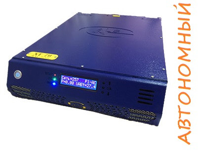 Инвертор солнечный автономный ФОРТ ХТ - чистая синусоида