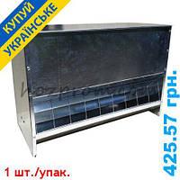 Двухсторонная металлическая бункерная кормушка для бройлеров М-2