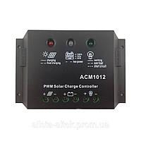 Контроллер заряда аккумуляторных батарей для солнечных модулей Altek ACM1012