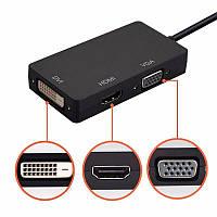 Конвертер с Mini DisplayPort на HDMI,VGA,DVII