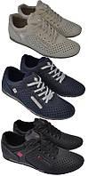 Мужские кроссовки лето натуральная кожа черные, синие, бежывые