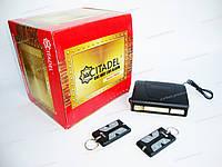 Автомобильная сигнализация CITADEL series Alpha с сиреной