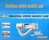 Светильник для промышленных швейных машин HM-11T