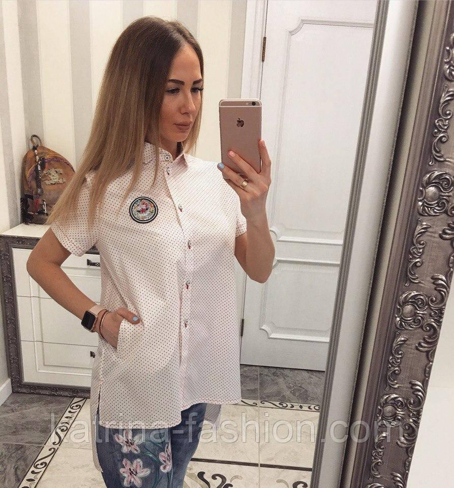 Женская красивая блуза с карманами удлиненная сзади (5 цветов)