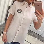 Женская красивая блуза с карманами удлиненная сзади (5 цветов), фото 3
