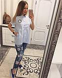 Женская красивая блуза с карманами удлиненная сзади (5 цветов), фото 5