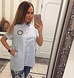 Женская красивая блуза с карманами удлиненная сзади (5 цветов), фото 6