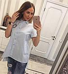 Женская красивая блуза с карманами удлиненная сзади (5 цветов), фото 7