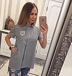 Женская красивая блуза с карманами удлиненная сзади (5 цветов), фото 10