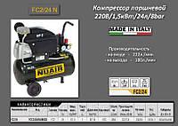 Компрессор поршневой  220В./1,5кВт./24л./8bar NUAIR  FC2/24